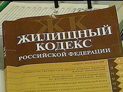 Заявление в суд на приватизацию квартиры военнослужащим