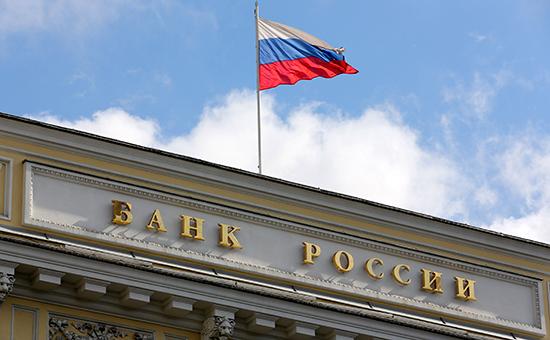 снижение ставки ЦБ РФ