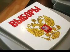 Выборы в Новосибирске в 2015